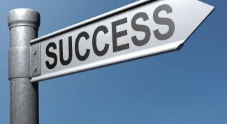 Как создать успешный бизнес