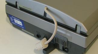 Как заставить работать сканер