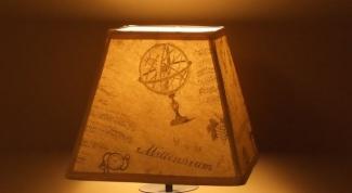 How to update floor lamp
