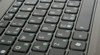 Как вставить клавиши на клавиатуре