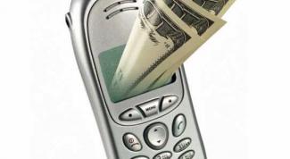 Как отказаться от мобильного банка