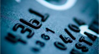 Как покупать по кредитке