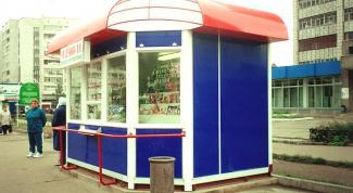 How to build a kiosk