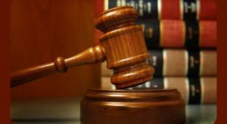 Как продать юридические услуги