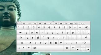 Как установить виртуальную клавиатуру