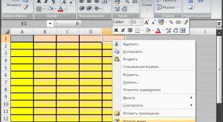 Как задать цвет таблицы