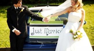 Как выйти замуж за избранника