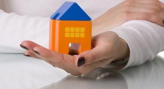 Как взять аренду
