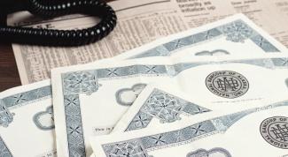 Как выпустить ценные бумаги