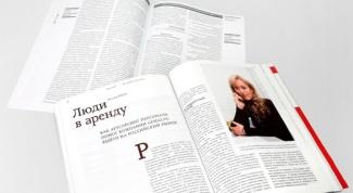 Как продвигать журнал