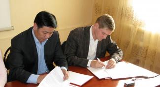 Как оформить протокол разногласий к договору