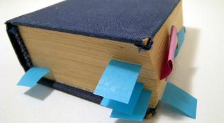 Как составить доклад к диплому