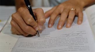 Как писать заявление директору школы