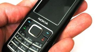 Как настроить интернет на китайской Nokia