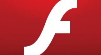 Как сохранить файл flash player
