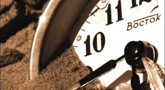 How to learn to stop time