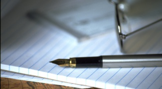 Как написать жалобу на административное правонарушение