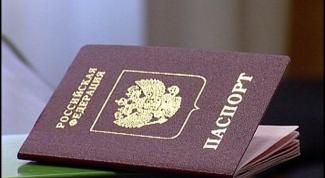 How to get a passport in Krasnodar