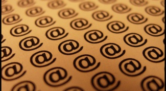 How to create an e-mail