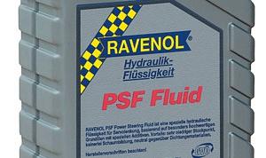 Как заменить жидкость гидроусилителя