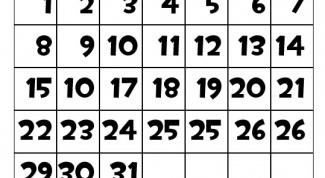 Как создать календарную сетку в Photoshop в 2017 году