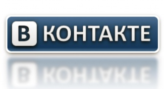Как делать игры ВКонтакте