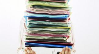 Как удалить документ из очереди