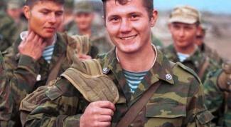 Как отправить сына в армию