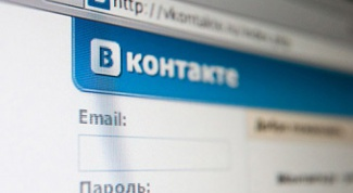 How to delete music Vkontakte