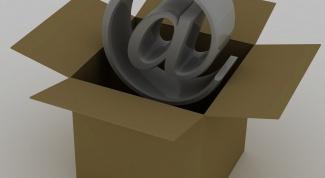 Как удалить все входящие письма