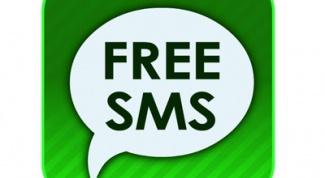 Как послать смс на телефон бесплатно