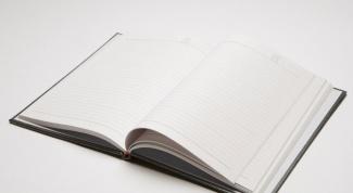 Как опубликовать роман