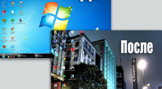 Как изменить оформление Windows XP