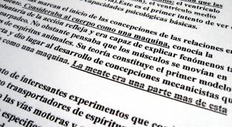 Как перевести отсканированный документ в Ворд