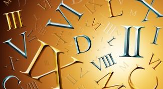 Как вставить в Word римскую цифру