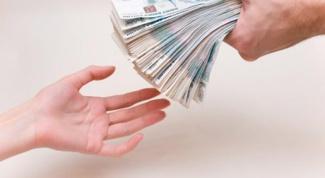 Как взять кредит для организации