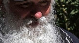 Как увеличить рост бороды