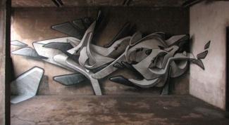 Как научиться дикому стилю граффити