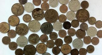 Как отмыть монету