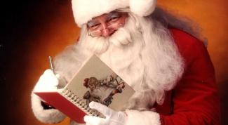 Как сшить Санта Клауса