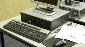 Как начать работать на компьютере