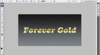 Как сделать текст золотым в Фотошопе