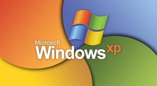 Как сменить интерфейс в xp