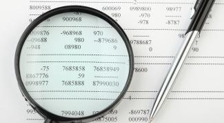 Как оформить социальный налоговый вычет