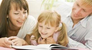 Как написать отзыв на своего ребенка