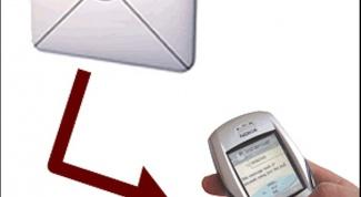 Как узнать, кто посылает смс