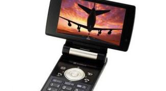 Как перекачать видео на телефон
