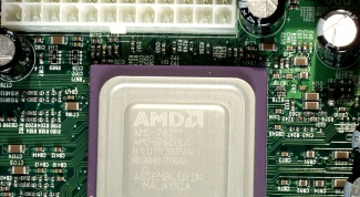 How to increase memory on the integrated video card