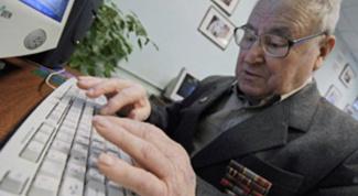 Как оформить на работу пенсионера в 2017 году