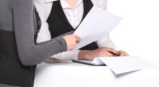 Как заполнить трудовую книжку директору